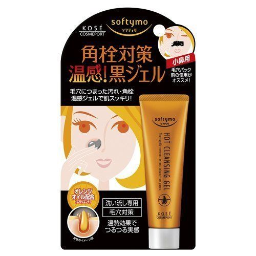 Kose Softymo Hot Cleansing Gel 25g