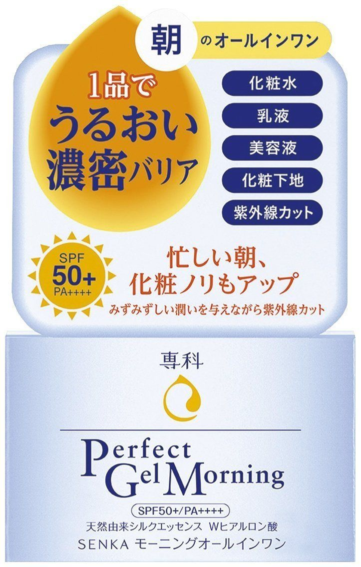 shiseido perfect gel morning 90g